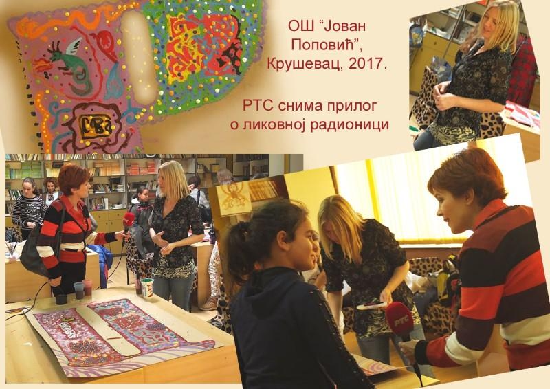 Krusevac 2017, 2 copy