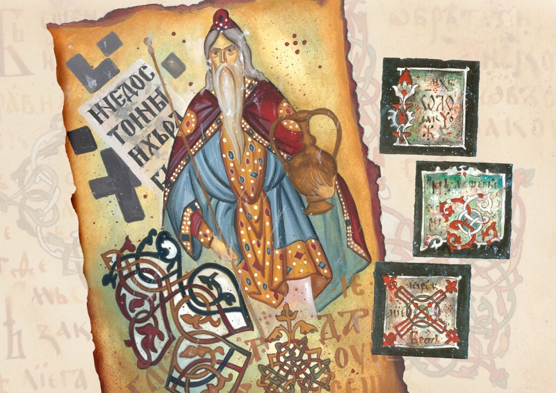 """""""Старозаветни пророк Арон"""""""