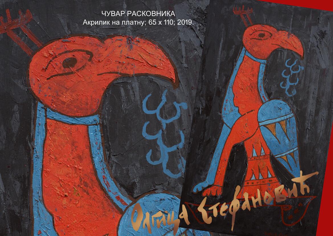 galerija-radova-3-1