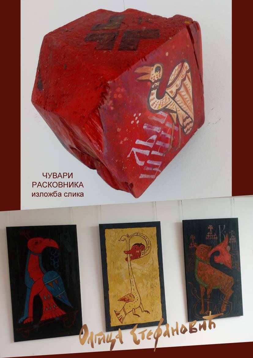 galerija-radova1-1